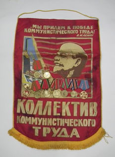 USSR/Russia - Collection of Medals to V. I. Lenin on the flag, propaganda