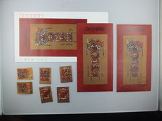 China – collection, postal stamps, border pieces, FDC