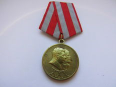 USSR/Russia - Jubilee Medal 30 Years of the Soviet Army and Navy