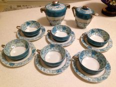 Old tea or coffee service, Limoges, stamped Giraud