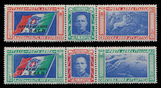 Kingdom of Italy – 1933 – airmail – North Atlantic Cruise I-BALB Italo Balbo – MNH