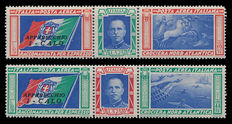 Kingdom of Italy – 1933 – Airmail – North Atlantic Cruise I-CALO Jacopo Calò – MNH