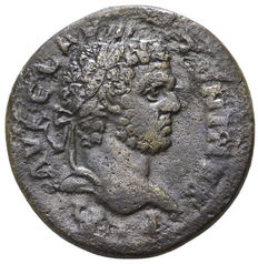 Roman Empire - Provincial Emission - Caracalla - AE23 of Alexandria - Troas - AD 198-217
