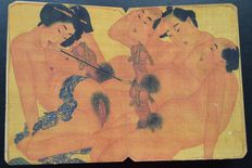 Oriental Erotica; Pillow Book with 5 Chinese erotic scenes-2nd half of 20th century
