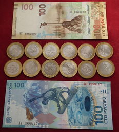 Russia - 12 Coins (10 Roubles 2011-2015) and 2 Banknotes XXII Olympic Winter Games 2014 in Sochi and The Crimea