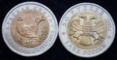 Russia - 50 Roubles 1993 The Red Book Series - Grouse