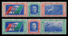 Kingdom of Italy – 1933 – Airmail – North Atlantic Cruise, I-NANN Umberto Nannini – MNH
