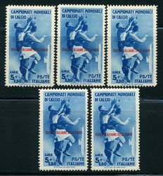 Italy Aegean Islands 1934 – 'Football World Cup 5 lire' – 5 x Sass. N. 79