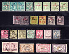 French Protectorate of Morocco 1891/1903 - Collection of 26 beautiful pieces between Yvert n° 1 and 17.