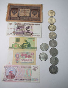 USSR/Russia  - 10 Different Commemorative Roubles and 5 Different Banknotes