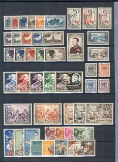 Laos 1951/1968 - Nice collection with Airmails & blocks