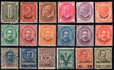Italian foreign post offices, 1875-1905 – Collection of 18 new specimens.