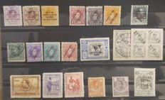 Spain 1909/1968 - Collection of Spanish colonies.