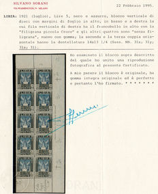 Italian Libya (Historic Colony), 1921 – Pictorial – 5 Lire – Block – Watermark/perforation variety – Certified.