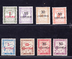 French Protectorate of Morocco 1891/1903 - Collection of 56 beautiful pieces between Yvert n° 15 and 62.