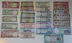 Afghanistan - Lot of 26 notes 1961-2004