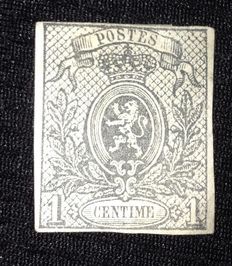 Belgium 1866/1867 - small lion imperforate - OPB 22