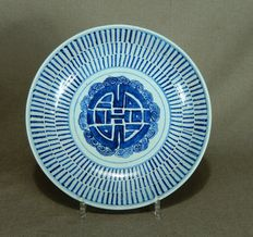 Large porcelain plate with signs of luck - China - Early 19th century