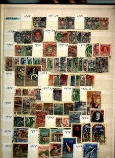 World – Batch of stamps from classic to modern in 2 stockbooks