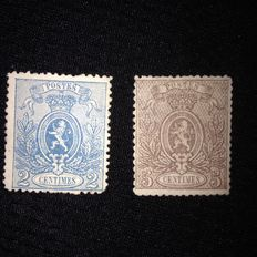 Belgium 1866/1867 - small lion imperforate - OPB 24 and 25
