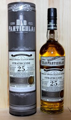 Strathclyde 25 Glorious years old (August 1990 - Febr. 2016) Single Grain Scotch Whisky, 50,5%vol 70cl, only 119 bottles