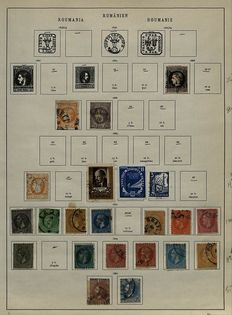 Romania 1873 to 1935 - collection on old album sheets with official stamps and occupation