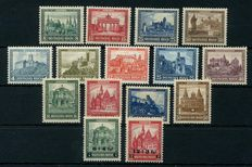 German Empire 1930/1932, emergency aid structures - Michel 450-53, 459-64, 474-78