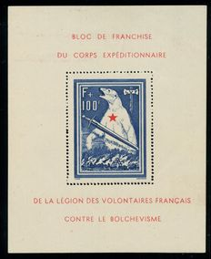 "German occupation 2nd WK - France 1941 - The so-called ""Polar bear block"" - Michel Block I"