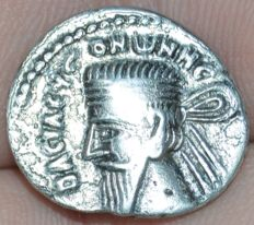 Ancient East - Kings of Parthia, Vonones I ( Roman King ). Circa AD 8-12. AR Drachm, Ekbatana mint. Rare