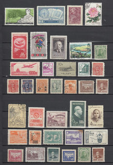 China - Lot of stamps with definitives and commemorative