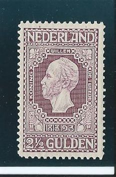 The Netherlands 1913 – Independence – NVPH 99