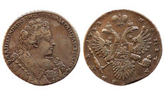 Russia – Rouble 1732 – Silver
