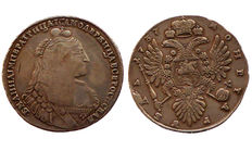 Russia – Rouble 1737 – Silver