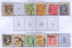 Greece 1886/1959 - Collection on Minkus pre-printed pages, Michel GR 67C/719
