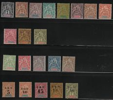 """Antique Guadeloupe 1892/1903 – """"Séries groupes"""" set, with and without surcharges – Full set n°40/44"""