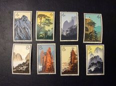 """China 1963 - Complete series """"Landscapes of the Huangshan"""", 16 stamps - 特57, Michel 744/759"""