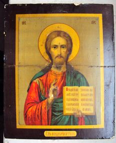 Russian icon - late 19th century - Christ Pantocrator