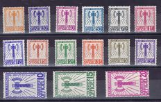 France 1943 – Complete Francisque series – Signed and with Calves certificate – Yvert service no. 1 to 15
