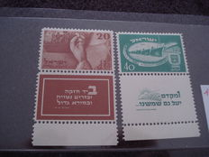 Israel 1950 – 2nd anniversary of the state – Yvert 29/30