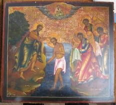 Baptism of Christ - Russia - late 19th century