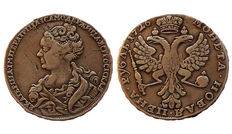 Russia – Rouble 1726 – Silver