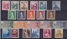 Spain set of 142 stamps and 2 sheets in complete series and some loose, 1st-2nd centenary