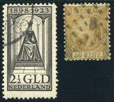 1867/1923 Netherlands - King William III and Anniversary Issue - NVPH 12 + 130