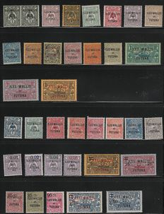 Ex-Colonies of France, Wallis and Futuna 1920/1952 – Full collection pre-DOM – Regular post (Not including Free France), Airmail and Taxes (not including Free France) -