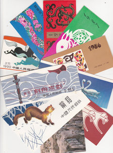 China  1981/1990 - Booklet Collection