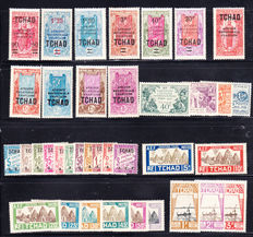 Chad Ex-Colonies Françaises 1922/2000 - Nearly complete collection of 262 stamps with complete series, Airmail and tax stamps