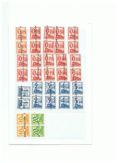 France 1960 - Set of small packages SNCF - Yvert No 31 to 47