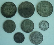 Bulgaria - 1 Lev up to and including 100 Leva 1894/1937 (7 coins)
