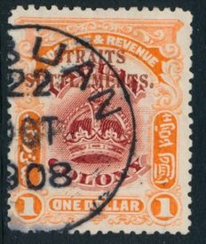 Malaya and British Borneo - Collection on stock cards and in sachets