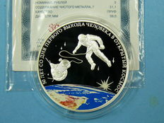 Russia - 3 Rouble first space excursion 2015 - silver